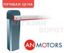 Шлагбаум автоматический ASB 6000 AN-Motors (ан моторс)