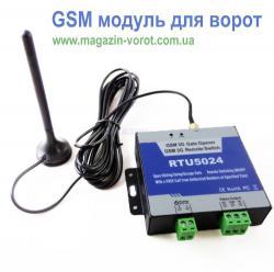 GSM реле модуль управления для ворот и шлагбаума
